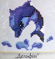 Дельфин. Вышивание бисером на канве 11х11cм., фото 1