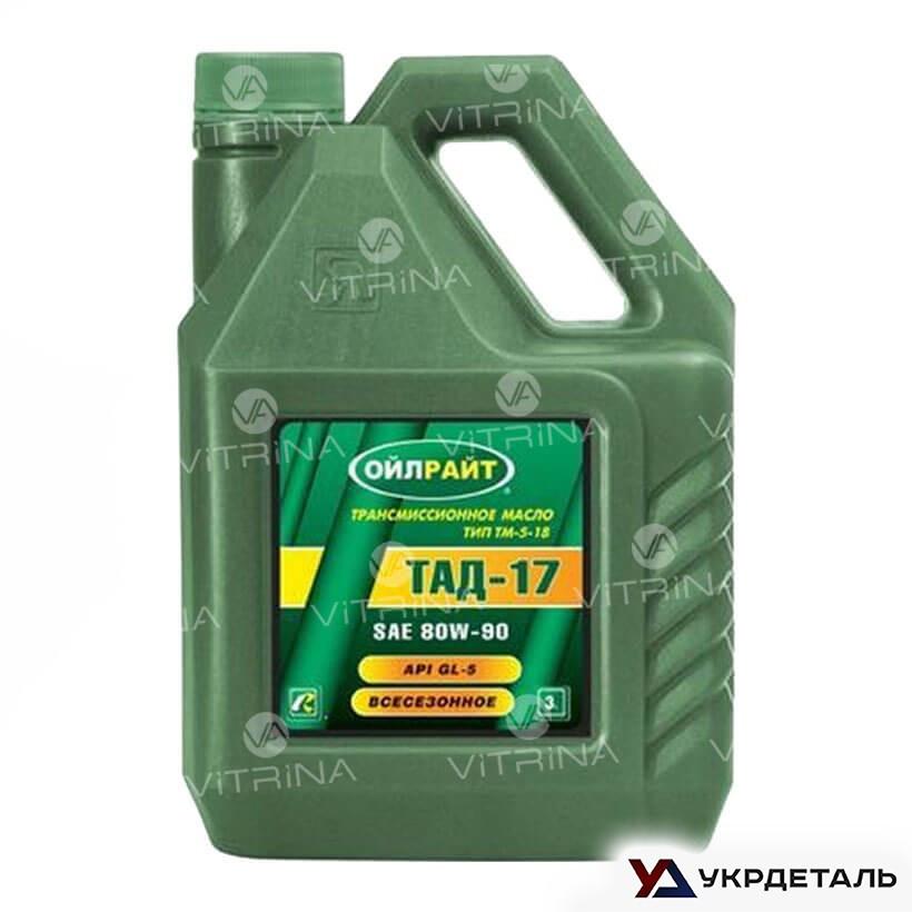 Масло трансмиссионное ТАД-17 80W90 ТМ-5-18 GL-5 (2546) 3л OIL RIGHT | 4107310