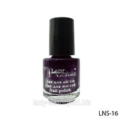 Лак для «Stamping Nail Art». LNS-16