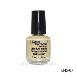 Лак для «Stamping Nail Art». 5 мл. LNS-07