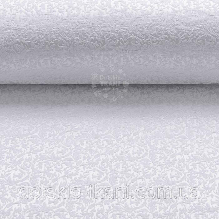 """Ткань жаккард шенилл пике """"Вензель"""", цвет белый (№2377)"""