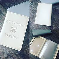 Белая  кожаная обложка на id паспорт и авто документы