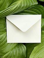 Плотный крафт конверт мини для пластиковой карты айвори
