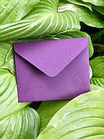 Плотный крафт конверт мини для пластиковой карты баклажан