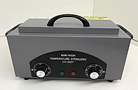 Стерилизатор сухожар для инструментов CH-360 T (серый)