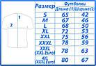 Черная футболка Rammstein (photo band with logo), Размер XL, фото 3