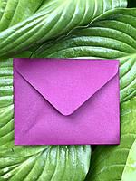 Плотный крафт конверт мини для пластиковой карты лиловая орхидея