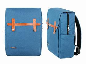 Рюкзак Dasfour голубого цвета