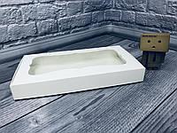 *10 шт* / Коробка для пряников / 150х280х35 мм / Белая / окно-обычн, фото 1
