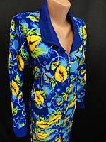 Купить халат женский с начесом по оптовым ценам. , фото 1