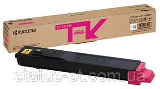 Заправка Kyocera TK-8115M для принтера Kyocera  ECOSYS M8124, M8130idn