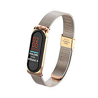 Ремешок SWIFT для Xiaomi Mi Band 4 Milanese Rose Gold