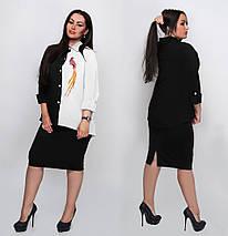 """Женский комбинированный костюм """"Павлин"""" с поясом и рубашкой (большие размеры), фото 2"""
