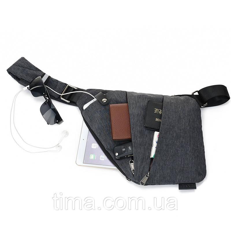 Стильний рюкзак ММ127