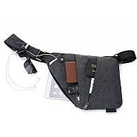 Стильний рюкзак ММ127, фото 1