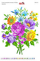 Схема на канве Цветочки А3 БК 3013