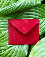 Бархатный конверт мини 110х90 мм, красный