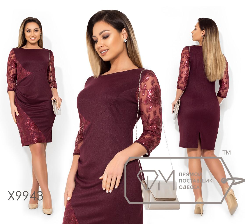 Коктейльное платье-мини з креп трикотажа+напыление с драпировкой сбоку и рукавами из сетки с пайеткой X9943