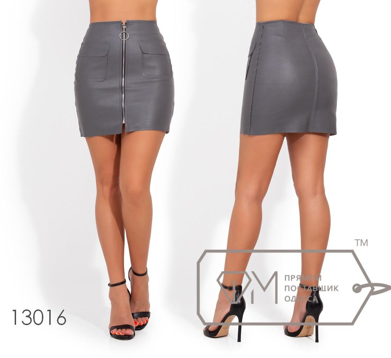 Однотонная кожанная юбка-мини с молнией спереди (без подклада, края не обработаны) 13016