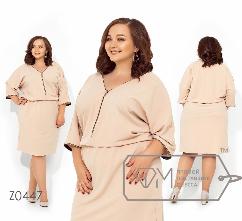 Платье мини прямое из креп-дайвинга с резинкой на талии, лифом на молнии и отделкой молниями рукавов Z0447