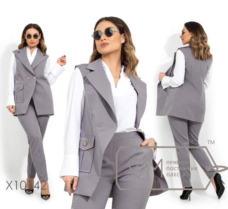 Брючный костюм с двубортным жилетом на подкладе, накладным карманом и широкими лацканами, брюки зауженные (на резинке) X10142