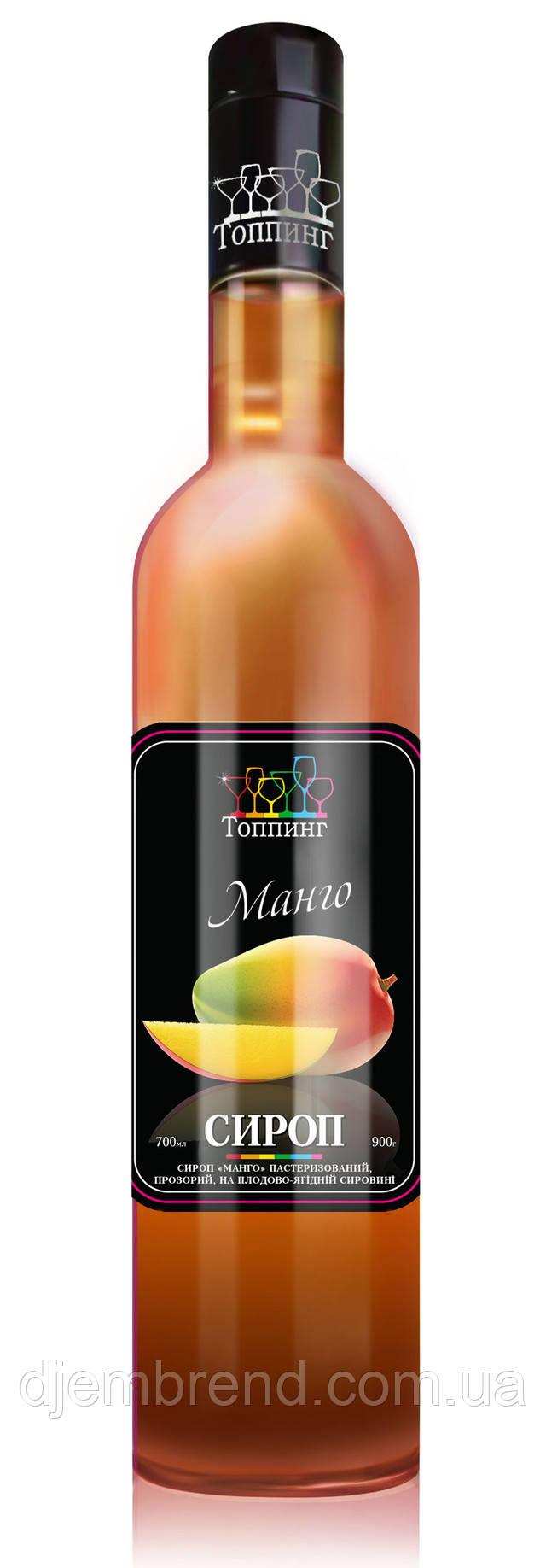 Купить сироп для напитков со вкусом Манго