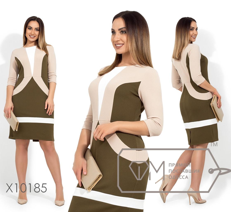 Повседневное платье приталеного кроя отрезное по талии с контрастными вставками и рукавами 3/4 X10185