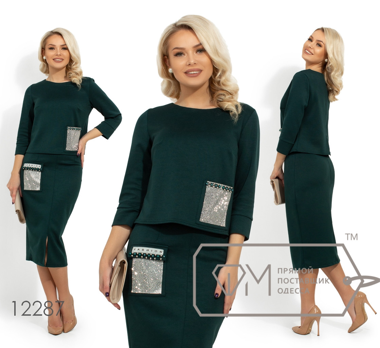 Костюм с юбкой: кофта укороченная с рукавами 7/8, юбка-миди на молнии с разрезом по лицевой стороне 12287