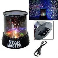 Ночник - проектор Star Master от USB (черный), фото 1