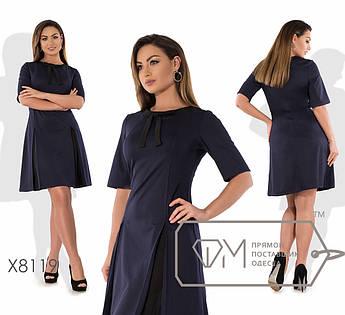 Платье мини А-покроя из трикотажа алекс с короткими рукавами, контрастным кантом и бантом на вырезе, вставками в складках на юбке-солнце X8119