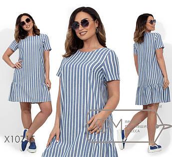 Льняное платье в полоску с короткими рукавами и сборкой на подоле по бокам X10715