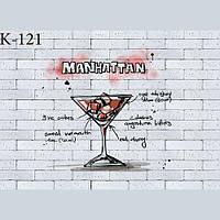 "Интерьерная деколь ""Manhattan"""