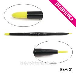 Двостороння кисть для макіяжу очей BSM-01