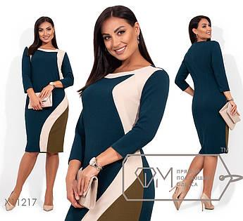 Платье-футляр с фигурными вставками и рукавами 7/8 (молния вдоль спинки) X11217