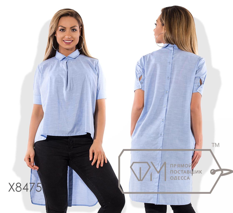Рубашка-фрак, из коттона, с коротким рукавом и манжетом, застежка на запах у горловины X8475