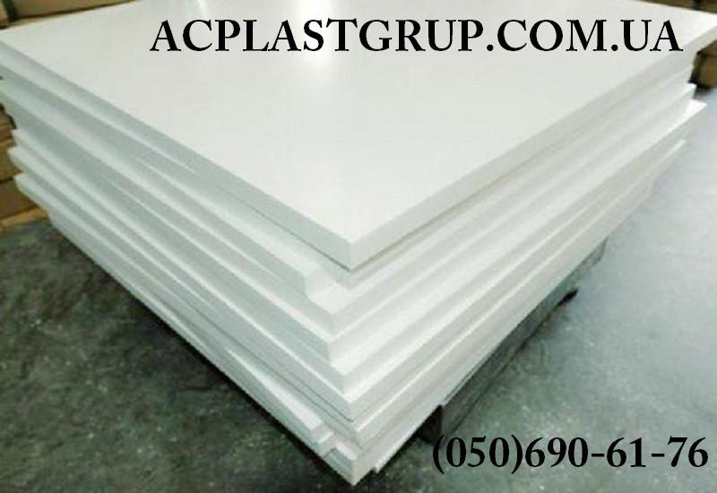 Капролон (полиамид), лист, белый, толщина 25.0 мм, размер 1000х2000 мм.