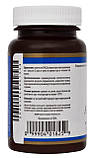 Антиоксидант компанії НСП Antioxidant NSP - 60 кап - NSP, США, фото 3