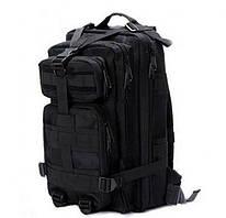 Тактический рюкзак. Черный. (25л)