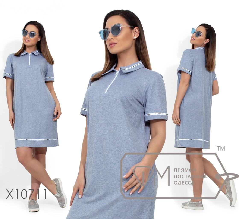 Трикотажное повседневное платье до колен с карманами, застежкой на молнии у горловины и короткими рукавами X10711