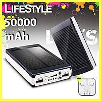 Power Bank Solar на солнечной батарее 50 000 mAh (c фонарем) + Подарок