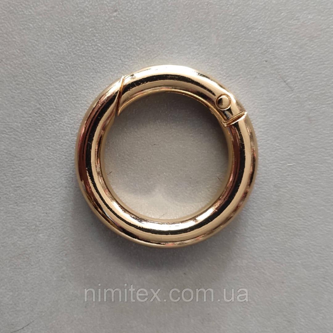 Кільце-карабін 25 мм світле золото