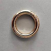 Кольцо-карабин 25 мм светлое золото