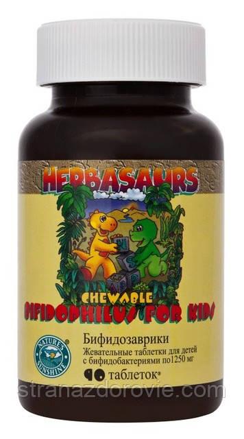 Бифидозаврики — жевательные таблетки для детей Bifidophilus Chewable for Kids - 90 таб - NSP, США