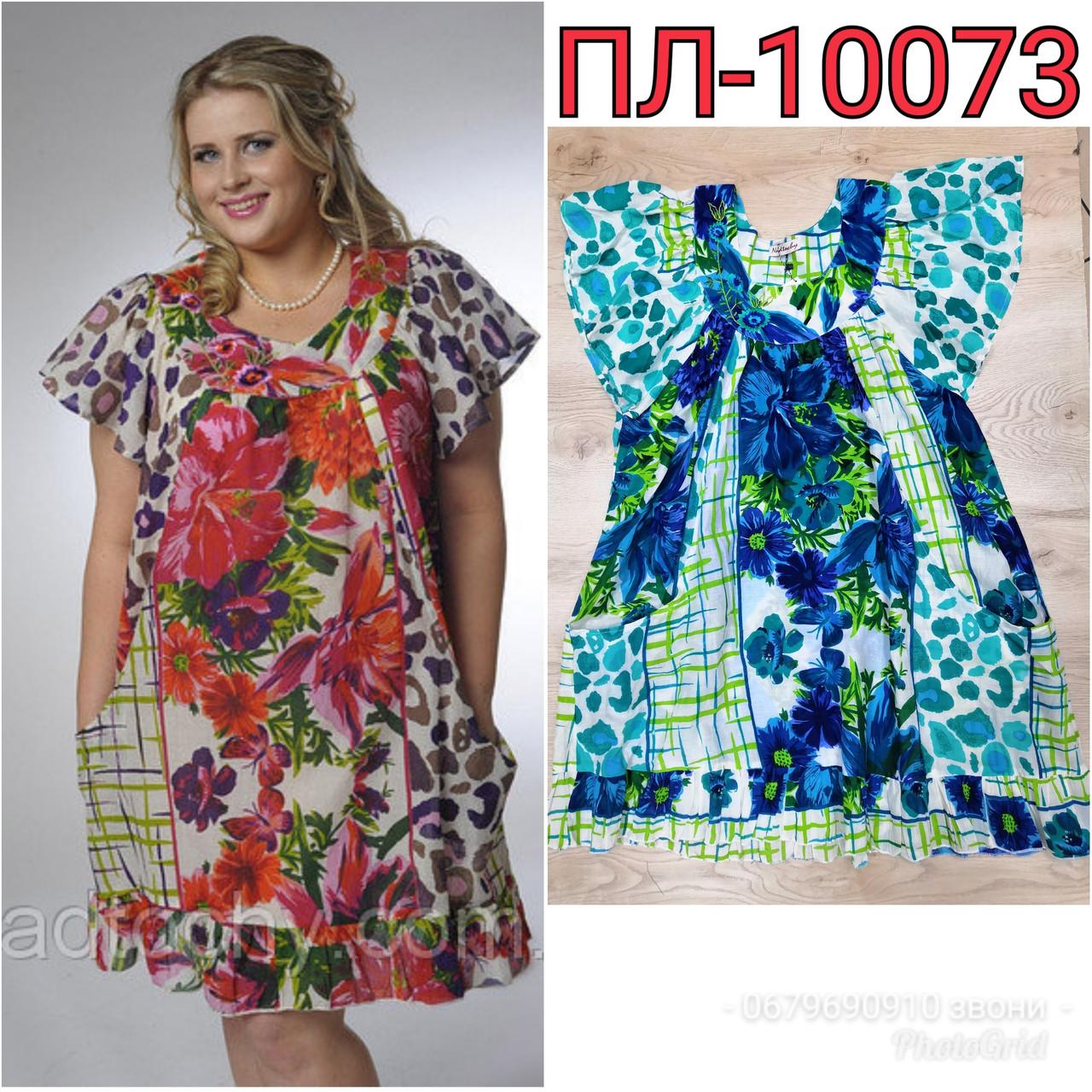 Плаття-туніка з кишенями, ПЛ 10073 , по коліно, інтернет магазин жіночого одягу ,50,52,54,56, купити.