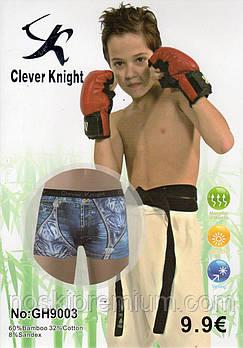 Детские подростковые боксеры хлопок с бамбуком Clever Knight, 6-15 лет, 9003