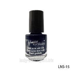 Лак для «Stamping Nail Art». LNS-15