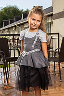 Модный стильный школьный костюм тройка для девочки Размеры 122- 146