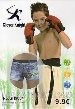 Детские подростковые боксеры хлопок с бамбуком Clever Knight, 6-15 лет, 9004