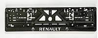 Рамка номерного знака Renault (объемные буквы)