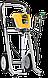 Удлинитель Wagner Control Pro Tip Extension 30 см с технологией HEA, фото 3